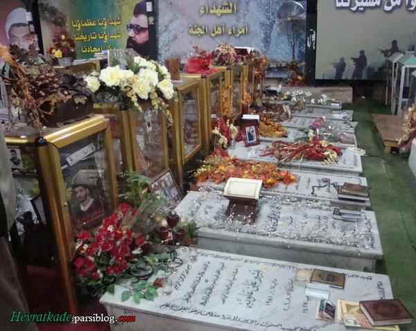 گلزار شهدای حزب الله لبناان